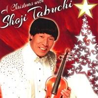 The Shoji Tabuchi Christmas Show